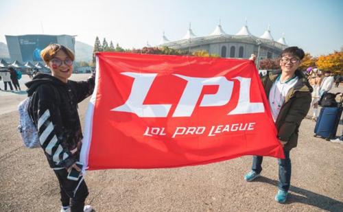荣耀辅助:LPL假赛丑闻引起海外网友热评,甚至世界比赛的FNC和G2也备受怀疑