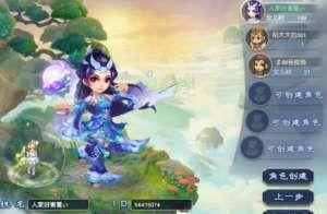 自由辅助:梦幻西游:玩家信誓旦旦铺垫一波,以为这次会逆袭,最终打脸!