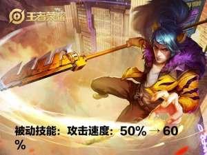 天王卡盟:王者荣耀体验服大更新,韩信终于加强马超蒙犽又被削弱!