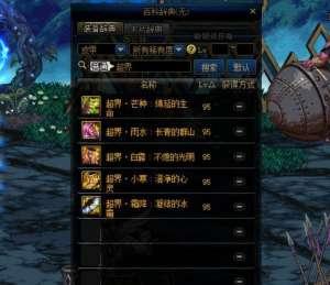 龙龙卡盟:DNF百级版本星之海光剑实测,伤害令人失望,网友:还不如普雷!