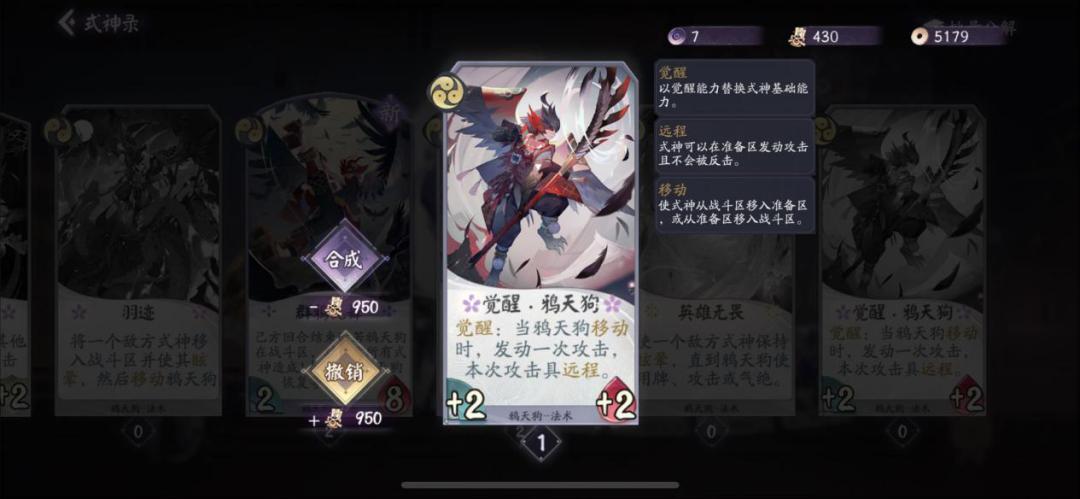 洛辅助出装:《阴阳师:百闻牌》更新资料片,卡牌竞技还能玩出什么新花样?