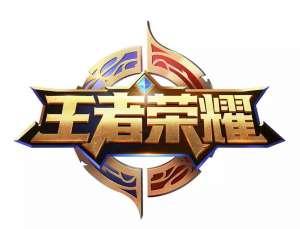 聚宝卡盟:国内首例!《王者荣耀》游戏短视频享著作权,获赔496万!