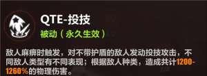 曙光卡盟平台:崩坏3后崩坏书卡萝尔QTE连携技能组合详解
