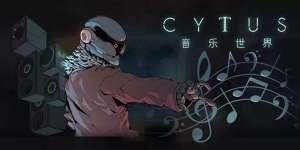 e卡盟:音乐世界CytusII新手攻略 新手玩法及氪金攻略
