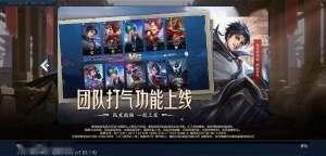 卡盟的意思:部分王者荣耀安卓版更新及下载缓慢,腾讯官方回应