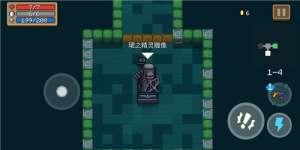 e捷卡盟:元气骑士特殊房间解析大全 特殊房间雕像玩法详解