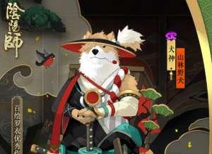 农场辅助:阴阳师:犬神皮肤塔不能被秒杀,秘闻霸主大蛇又被针对了?