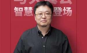 卡慧卡卡盟:罗永浩一晚卖出84万件商品,销售额达1.7亿,斗鱼主播蠢蠢欲动