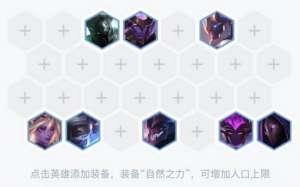 子枫卡盟:云顶之弈s3赛季6暗星上分运营攻略