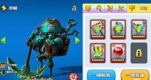 企鹅卡盟:欢乐大作战氪金买什么好 欢乐大作战新手充值攻略