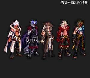 梓卡盟:DNF:史派克都心动?玩家设计男鬼剑三觉时装,红眼外观太帅气