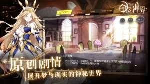 七位卡盟:命运神界梦境链接上泉萤攻略 上泉萤技能与强度评测