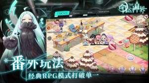 卡盟合作:命运神界梦境链接彭茜攻略 彭茜技能与强度说明