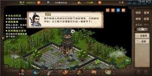 卡盟平台网:烟雨江湖太乙剑怎么玩 太乙剑出师道愚攻略