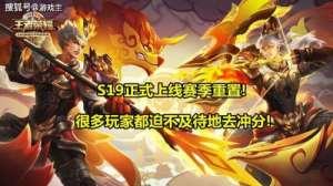 """骏卡卡盟:张大仙新赛季再次爆发,新赛季""""连肝""""17小时,玩法不值得提倡"""