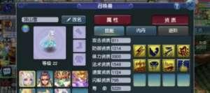 霸业传奇辅助:梦幻西游:新出超靓全红月魅,这件灵饰被法系抢疯!