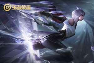 s卡盟:野王收割的恐惧?遇上王者荣耀新英雄镜不要怕,他可以克制!