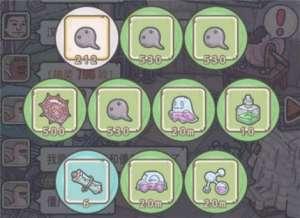 卡盟滚动图:最强蜗牛愚人节活动性价比兑换攻略 愚人节活动技巧