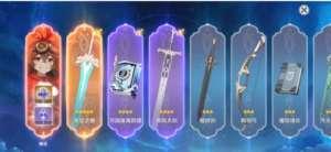 88购卡盟:原神四星武器推荐 四星武器哪个值得培养