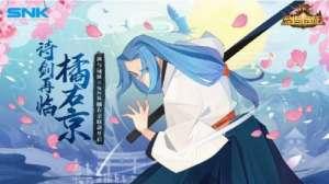波卡盟:剑与远征橘右京获取办法介绍 橘右京获取方式预测