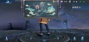 海诚卡盟:王者荣耀:诸葛亮小黑板再次更新,诸多彩蛋预告瑶的九色鹿新皮肤