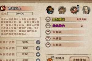 4399卡盟:烟雨江湖新天赋行侠仗义怎么样 新天赋行侠仗义详细分析