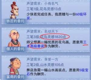 奇迹辅助免费版:梦幻西游:口袋版产出高兽决,一次任务获得三本,顶替道人