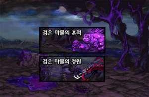 绝地求卡盟:DNF:玩家又有附魔替换 韩服新增5张神器卡片 每张属性堪比传说