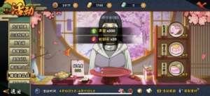 卡盟吃鸡:火影忍者手游樱花甜品战甜品制作推荐 甜品奖励介绍