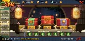 天盛卡盟:火影忍者手游周宝箱值不值得买 周宝箱奖励及性价比分析