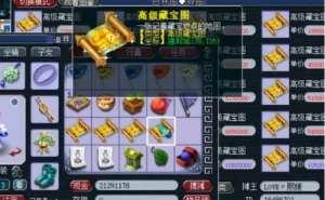 斩魂辅助:梦幻西游:建邺城坐标4连挖,玩家最终圆梦高级偷袭!