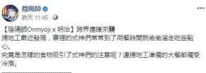 cf喵咪辅助:阴阳师亚服跨界联动活动公开 式神Q版萌化,认不出的黑丝妖刀姬