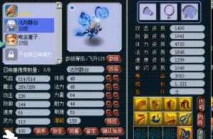 吃鸡辅助工具:梦幻西游:玩家为追求全红,冒险给双特殊技能的月魅上书!