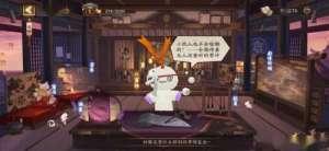 人工辅助:京都万事屋傻瓜式攻略,活动看不懂没关系,做完这几项就可以