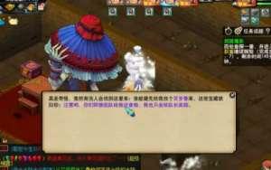cod辅助:梦幻西游:又是摇钱树苗又是C66,这波妖鬼秘藏宝箱不亏哦!