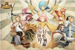 qq飞卡盟:剑与远征新版心愿单设置推荐 新版本耀光帝国心愿单怎么设置