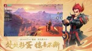 翔龙卡盟:梦幻西游三维版化生寺玩法攻略 化生寺加点、召唤兽及灵玉推荐