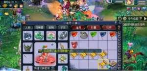 写作辅助软件:梦幻西游:玩家追梦高级魔兽要诀,奈何现实却如此残酷!