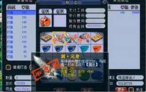lol王者辅助:梦幻西游:3把高伤160元身打造,鉴定后,玩家直接泪奔!