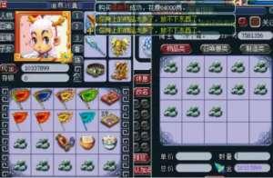 gta5辅助器:梦幻西游:坚持就是胜利,玩家终于圆梦高级遗志点化石