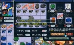 红手指辅助:梦幻西游:玩家执着幻化,40次后喜提2把高伤元身!