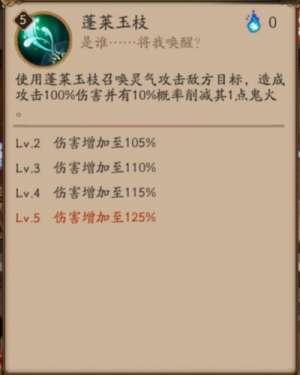 七剑辅助:阴阳师:萌新在游戏里容易遇见的SSR讲解,大佬还望指点