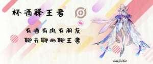 禾卡盟:王者荣耀:五虎将系列皮肤主题为守护灵,赵云龙胆皮肤率先曝光