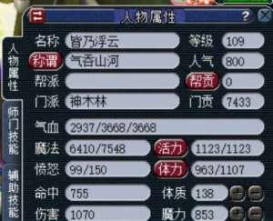魔域合宝宝辅助:梦幻西游:挑战几率,玩家的7400门贡能否赚得盆满钵满?