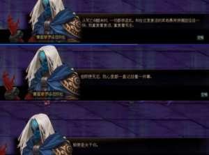 天傲卡盟:DNF:对立面的友人的遗物?青面修罗的面具,2级觉醒加成锦上添花