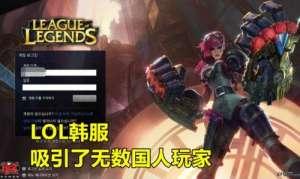 excel辅助列:RNG香锅爆料:韩服抵制LPL并非因为害怕,而是国服玩家破坏了环境