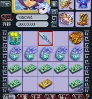 巨无霸辅助:梦幻西游:一把武器逆天改命,绝世千伤巨剑破天而出!
