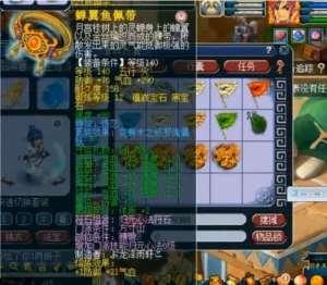 逆战辅助软件:梦幻西游:老王幻出双蓝字元身,25%特技特效!号主强搏逆袭炸了