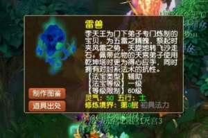 烈日辅助:梦幻西游:【琅琊书院】开服6天,英雄聚义,帮派林立!
