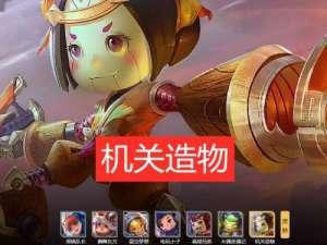 万家卡盟:射手的原皮名称叫啥?李元芳王都密探,后羿半神之弓,那鲁班呢?